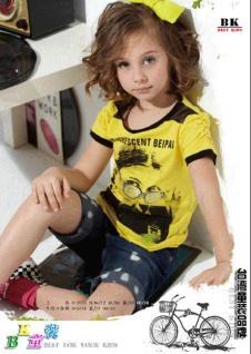 BEST KIDS童装39912款
