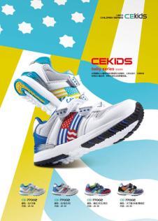CE2013春夏童鞋