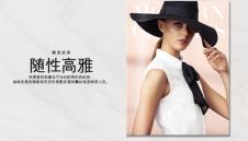 H&M女装40464款