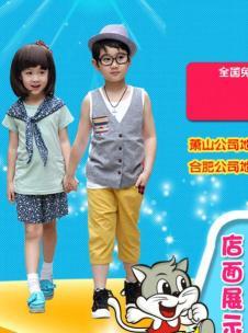 淘淘猫Taotaomao童装品牌服饰样品T恤