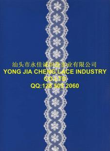YJC994