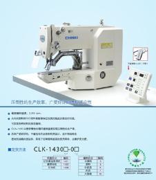中缝工业缝纫设备135844款