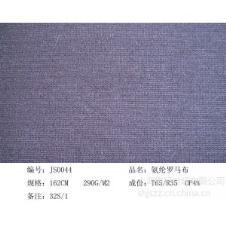 锦顺针织面料样品