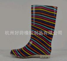 G-YOYO鞋业135955款