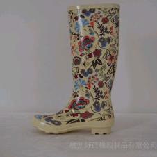 G-YOYO鞋业135952款