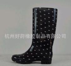 G-YOYO鞋业135950款