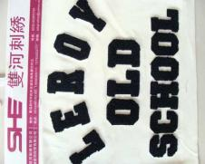 雙河刺繡襯料墊料135295款