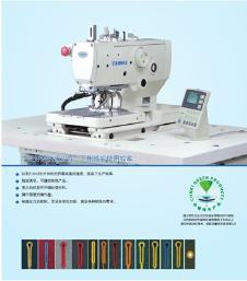 中缝工业缝纫设备135837款