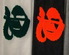 雙河刺繡襯料墊料135293款