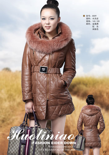 获利鸟2013冬季女装羽绒服样品