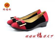 瑞福林鞋业140316款