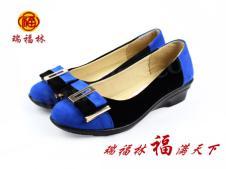 瑞福林鞋业140318款