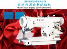 祖克工业缝纫设备138328款