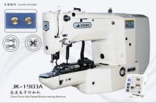 祖克工业缝纫设备138329款