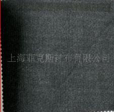 衬料垫料140120款