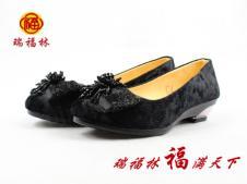 瑞福林鞋业140314款