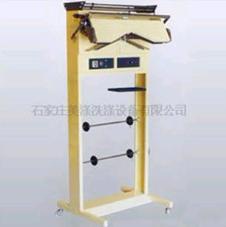美涤EPH机械设备