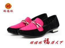 瑞福林鞋业140317款