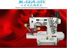 祖克工业缝纫设备138332款