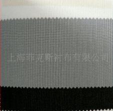 衬料垫料140118款