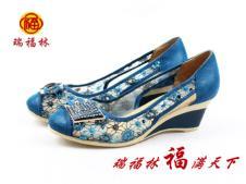 瑞福林鞋业140315款