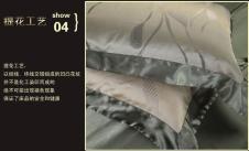 滢沣丝绸床上用品141328款