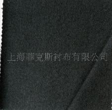 衬料垫料140119款