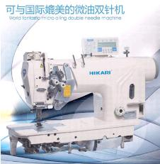 工业缝纫设备144174款