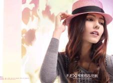 花讯flower-exp时尚女装