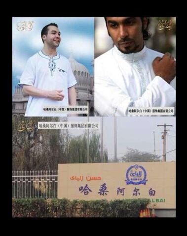 阿拉伯大袍 苏丹袍 等穆斯林服装