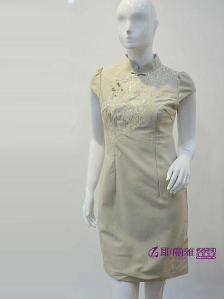 耶丽雅女装加盟 助力女装经销商简单开店 轻松赚钱