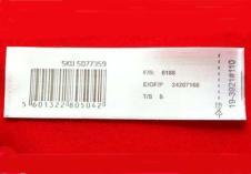 商标吊牌150563款
