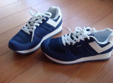 盖世威鞋业151174款