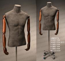 积奇模特衣架155870款