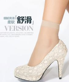 唐派tangpai 短丝袜