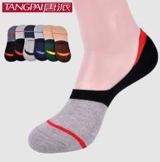 唐派tangpai 男士隐形袜