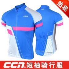 CCN骑行服职业装154978款