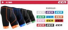CCN骑行服职业装154689款
