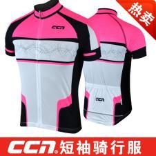 CCN骑行服职业装154836款