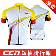 CCN骑行服职业装154982款