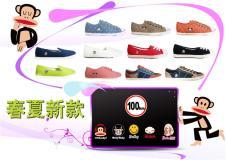 大嘴猴鞋业153131款