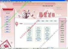 商务星软件软件IT信息化161684款