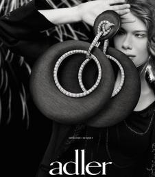 Adler珠宝首饰159162款