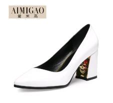 爱米高鞋业160065款