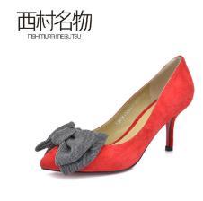 西村名物鞋业159704款