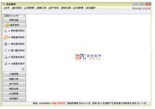 当先软件IT信息化161988款