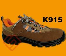 赛狮鞋业159687款