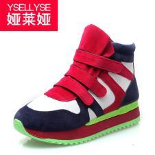 娅莱娅鞋业160114款