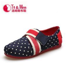 汤姆斯鞋业160503款