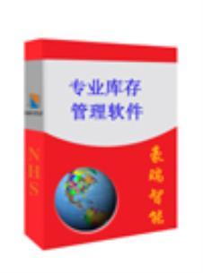 瑞丰软件软件IT信息化161725款